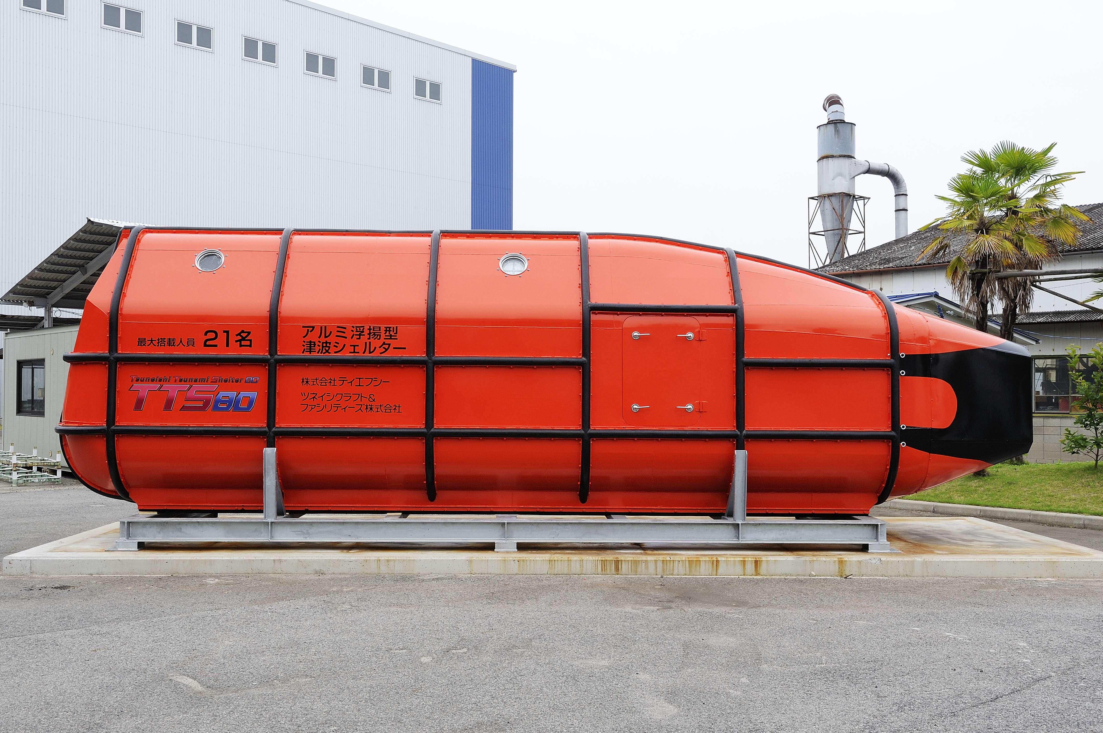 ツネイシクラフト&ファシリティーズ、アルミ浮揚型津波シェルター「TTS80」が津波救命艇ガイドラインを承認取得