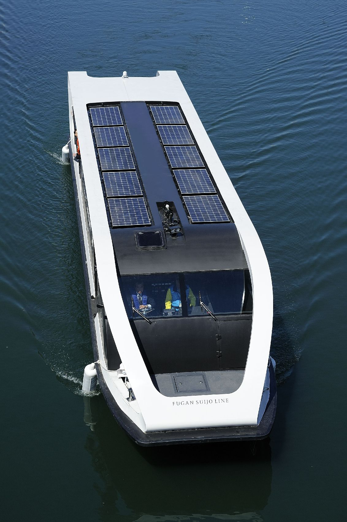 CE-97 fugan 電気推進船