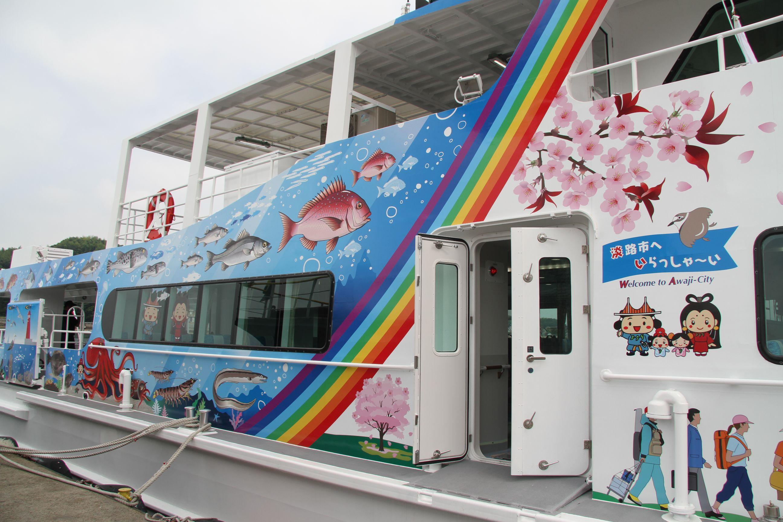 ラッピングもかわいい、明石海峡航路新船舶「まりん・あわじ」