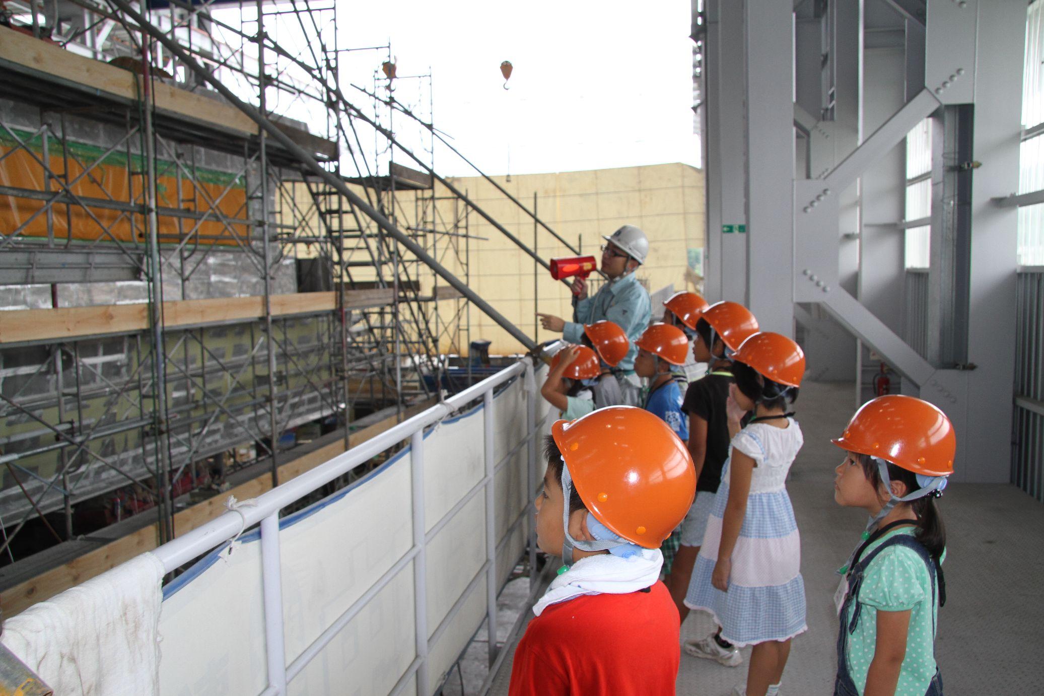 ツネイシクラフト&ファシリティーズの工場見学