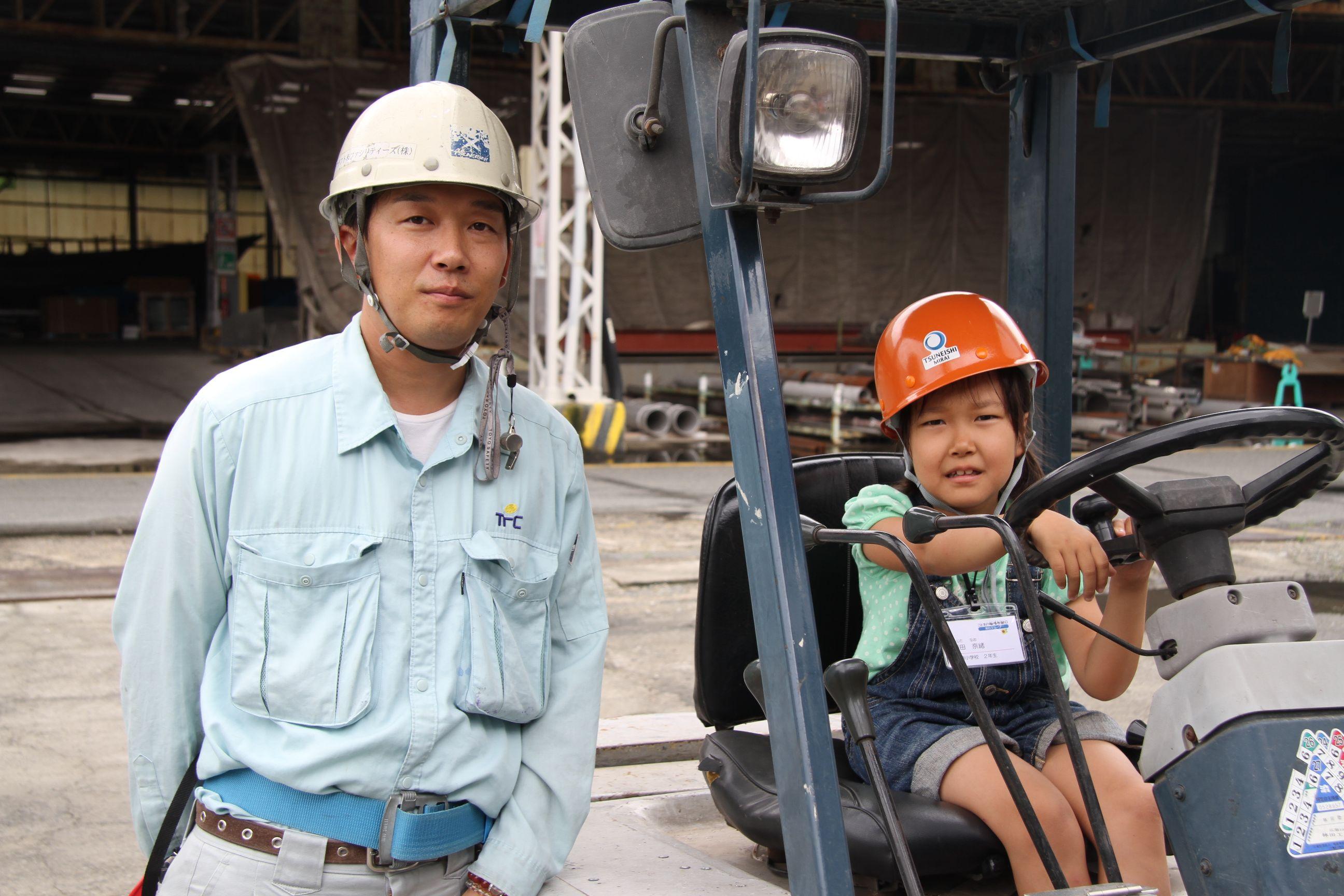フォークリフトへの乗車体験、お父さんと記念撮影