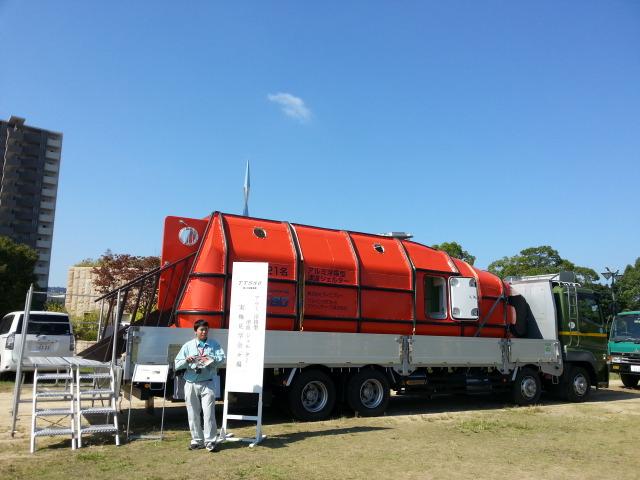 アルミ浮揚型津波シェルター「TTS80」