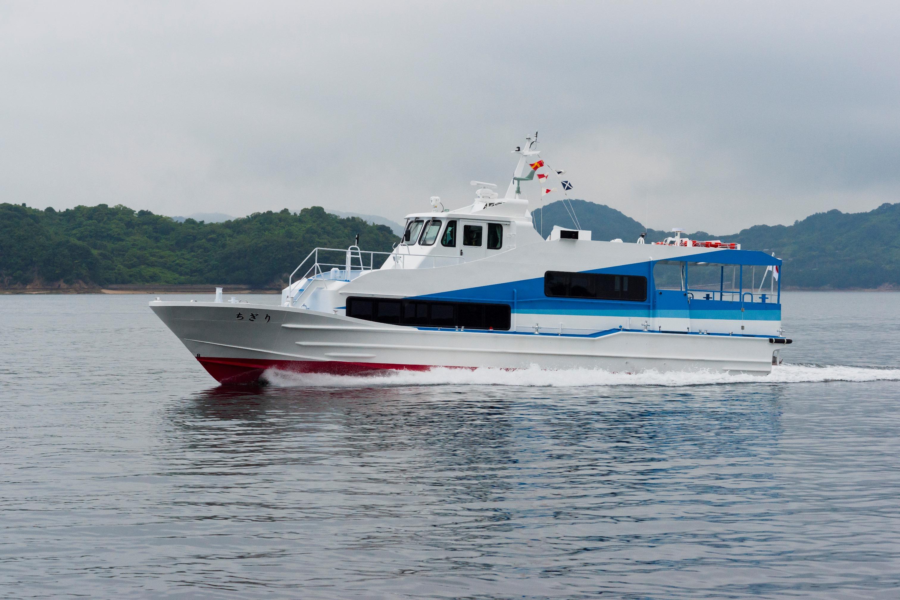 ツネイシクラフト&ファシリティーズ、19総トン型アルミ合金製旅客船「ちぎり」を竣工・引渡