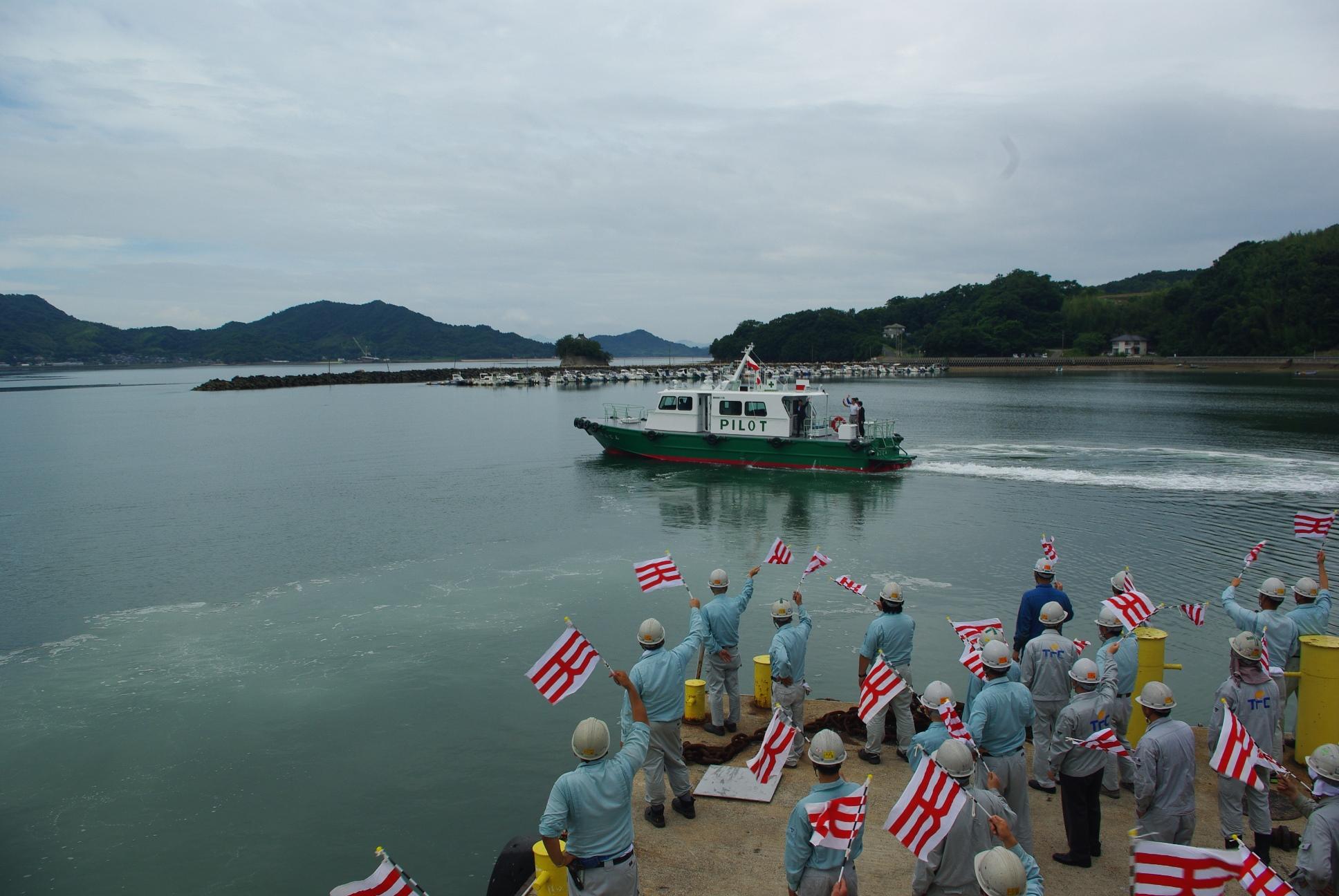 ツネイシクラフト&ファシリティーズが建造した水先船「あんじん」竣工・引渡 ~迅速で安全な運航を実現する船型~
