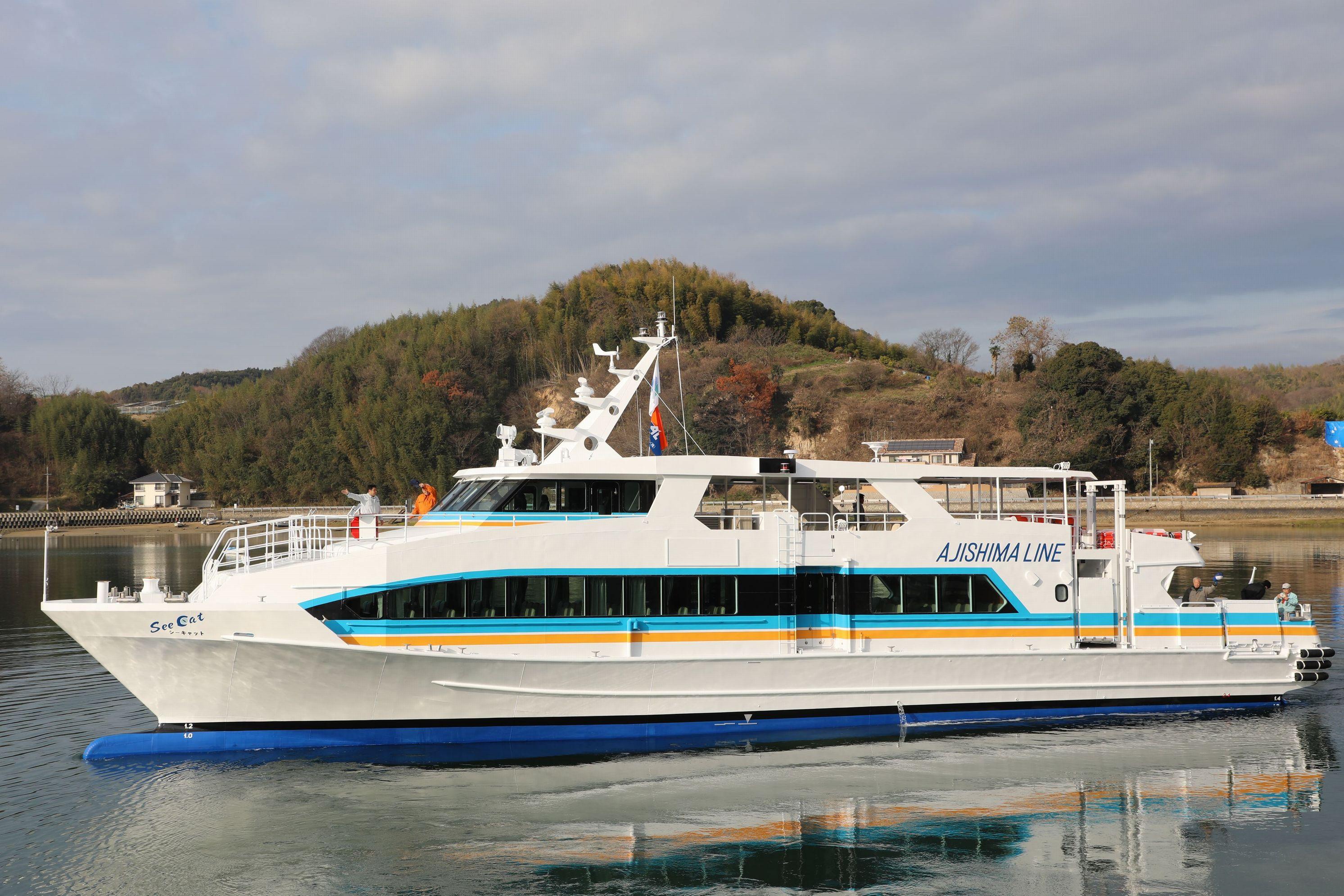 ツネイシクラフト&ファシリティーズ 網地島ライン向け旅客船「シーキャット」を竣工・引渡