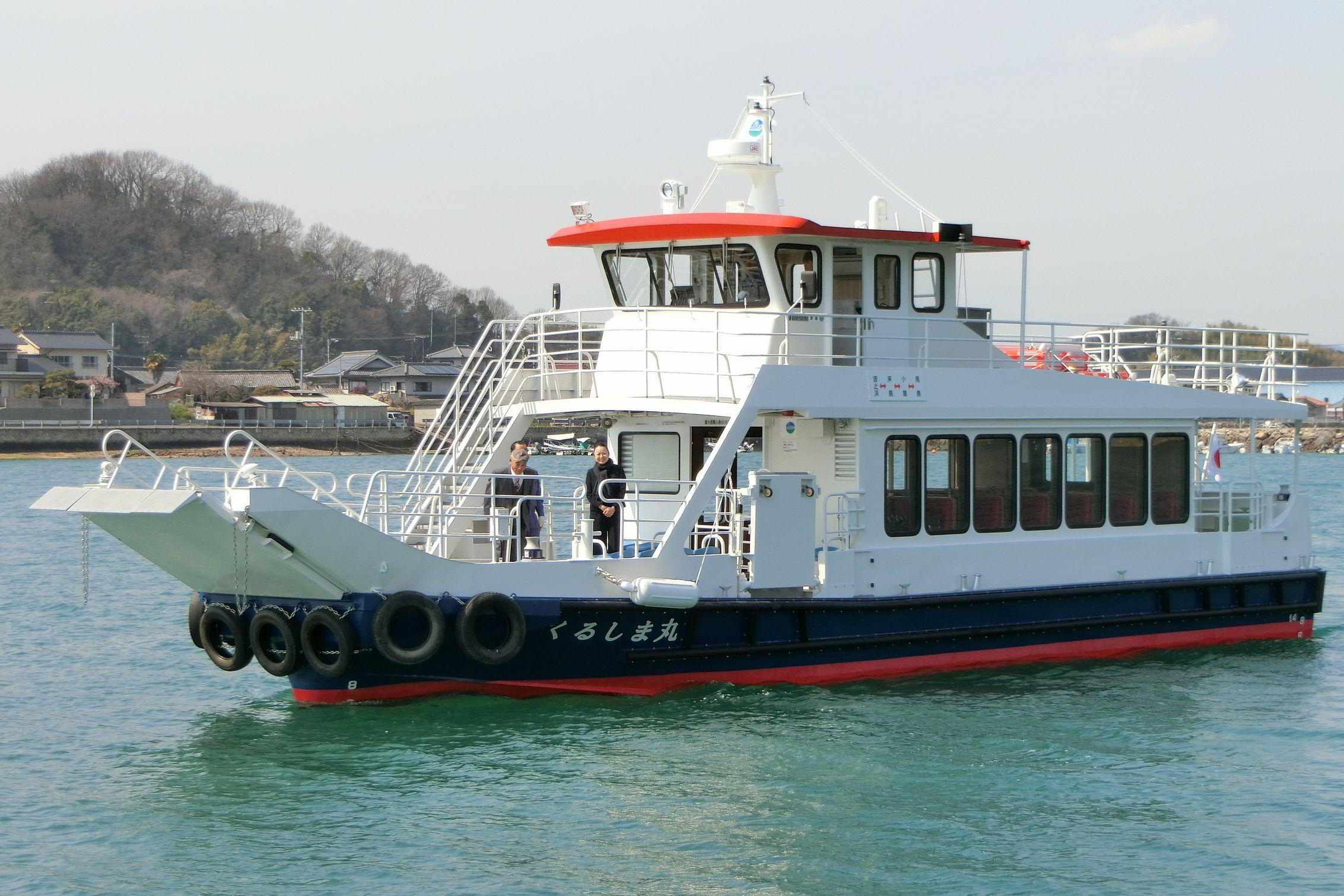 ツネイシクラフト&ファシリティーズ 来島海峡を渡る旅客船「くるしま丸」を竣工・引渡