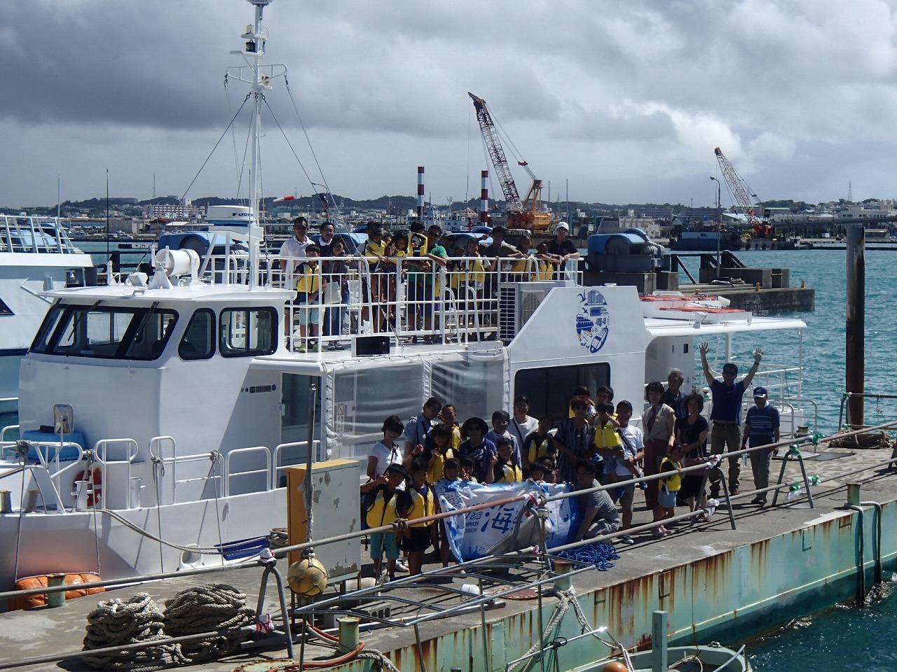 糸満港で水中観察船を乗船体験