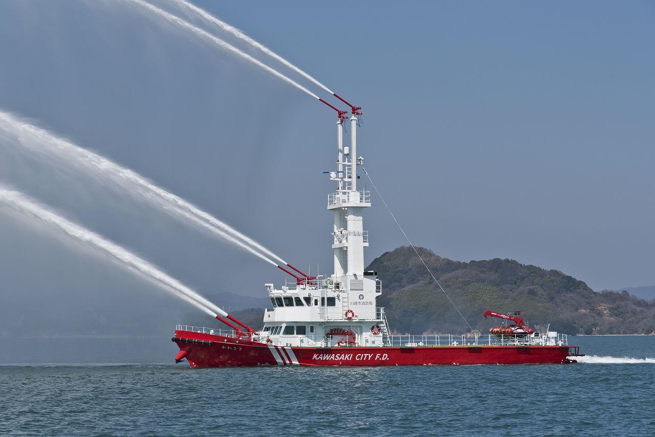 ツネイシクラフト&ファシリティーズ 川崎市消防局消防艇「かわさき」出航