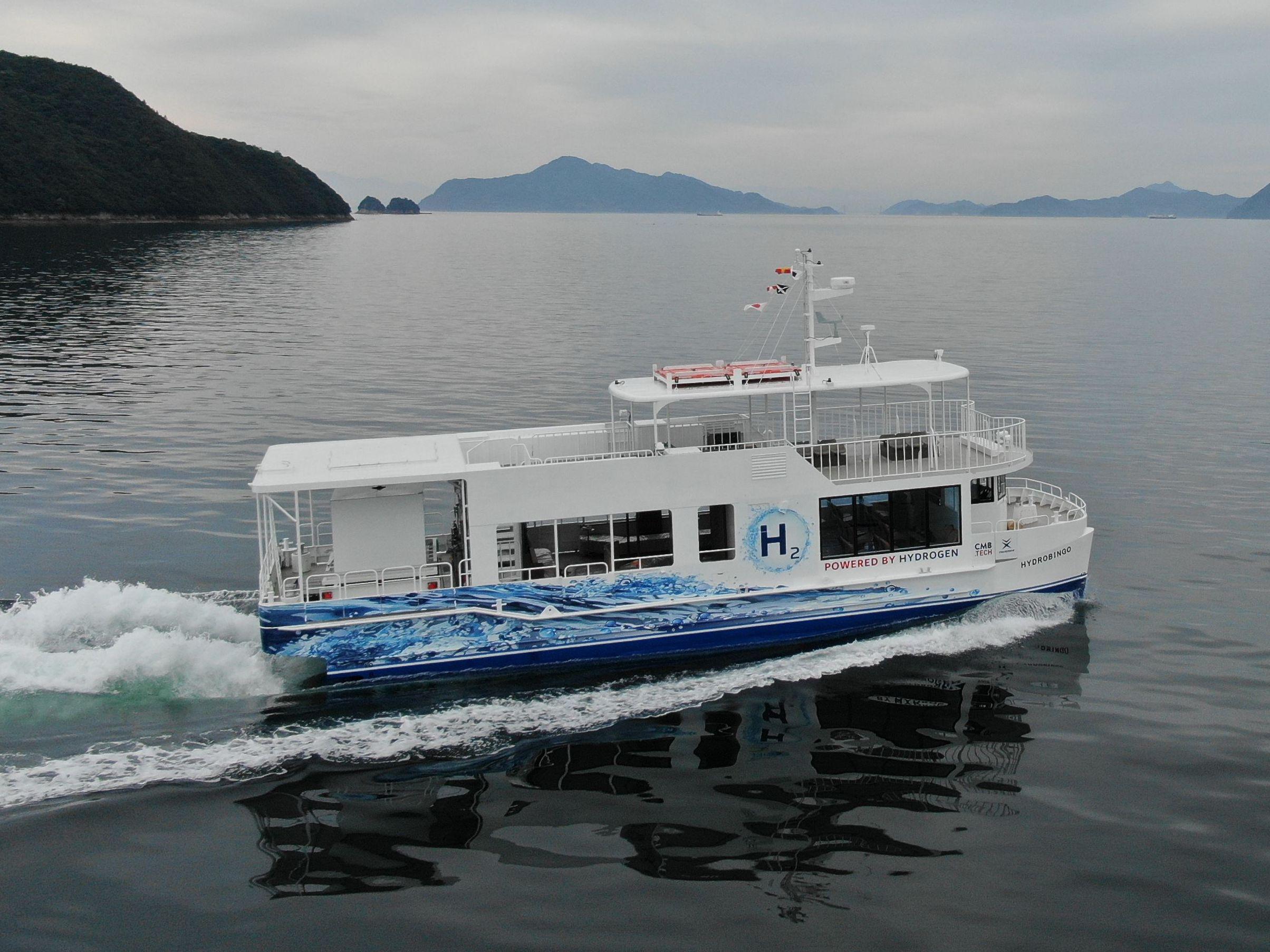 ツネイシクラフト&ファシリティーズ 世界初となる水素燃料フェリーを竣工
